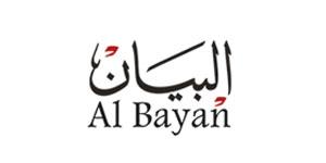 Al Bayan