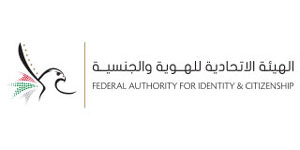 Federal Authority for Identity and Citizenship
