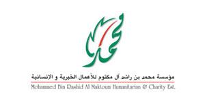 Mohammed Bin Rashid Al Maktoum Humanitarian & Charity