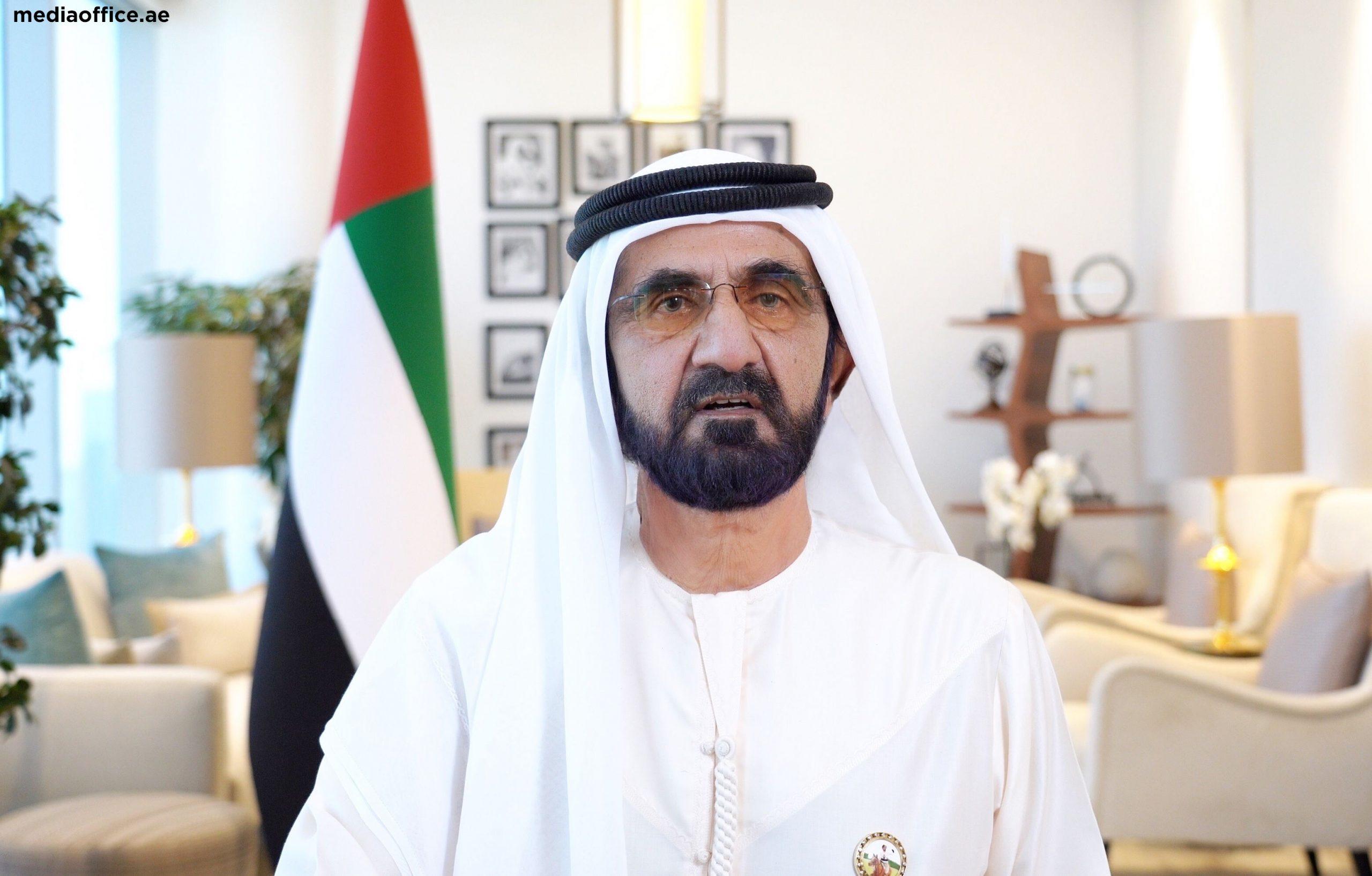 DIHAD 2021 starts under the patronage of Mohammed bin Rashid